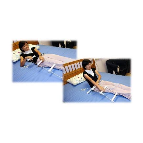 Chelle cordes fixer au lit - Analyse de pratique toilette au lit ...